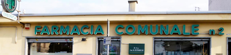 Farmacia comunale 2 - Orbassano - Via Montegrappa