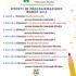Eventi marzo 2019 farmacie orbassano rivalta